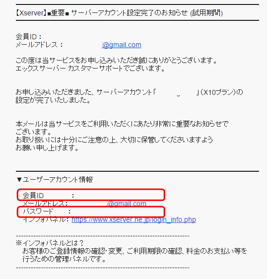 2017-01-22_160802