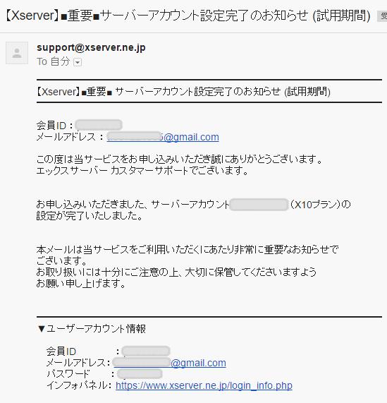 201702040